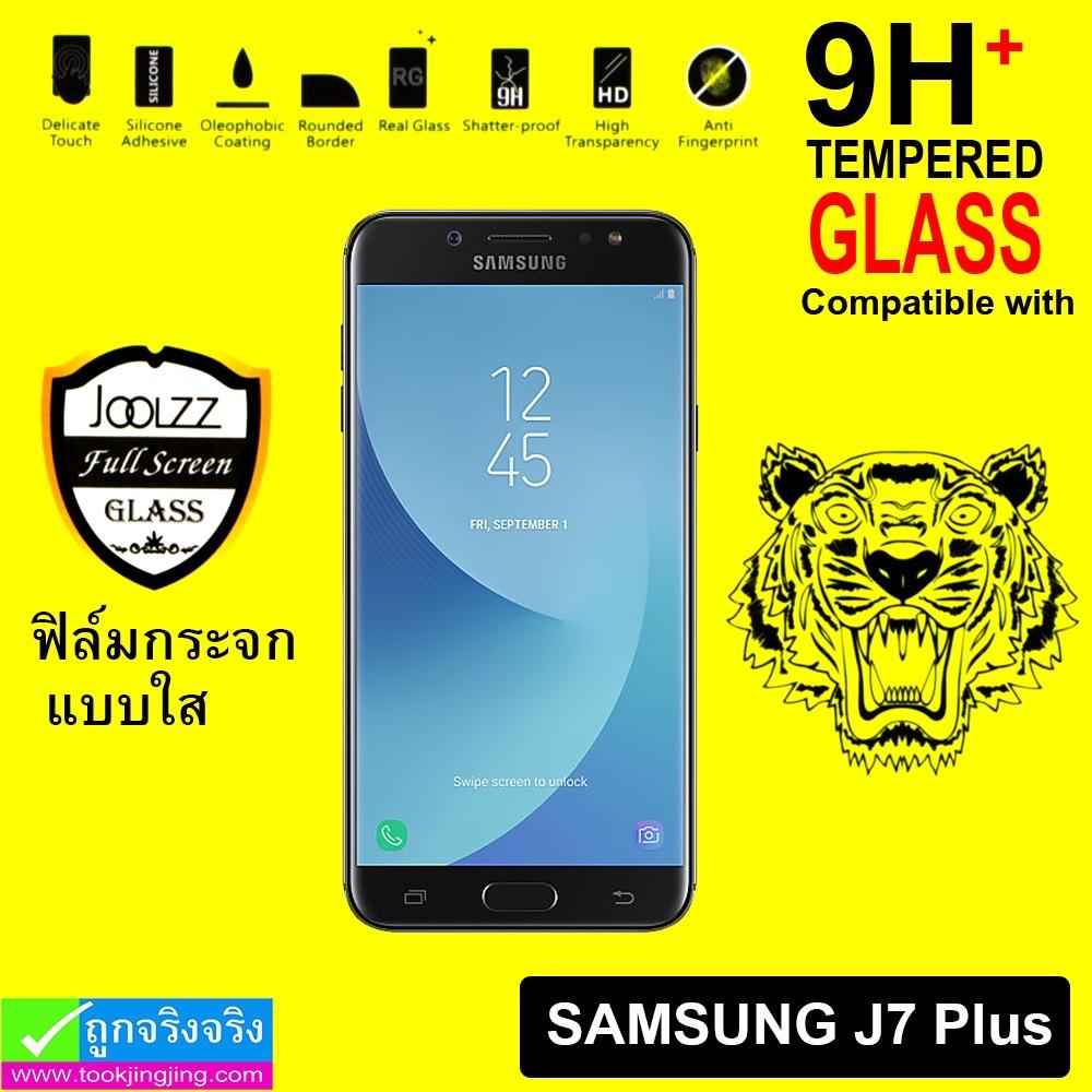 ฟิล์มกระจก Joolzz samsung J7 Plus ความแข็ง 9H ราคา 180 บาท ปกติ 450 บาท