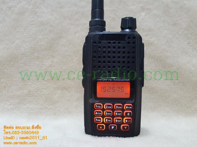 IC-56E วิทยุสื่อสาร VHF 136-174 MHz ขนาดเท่าบัตร ATM