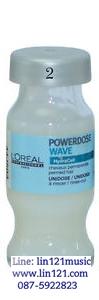 LOreal POWERDOSE WAVE เซรั่ม 10ml.