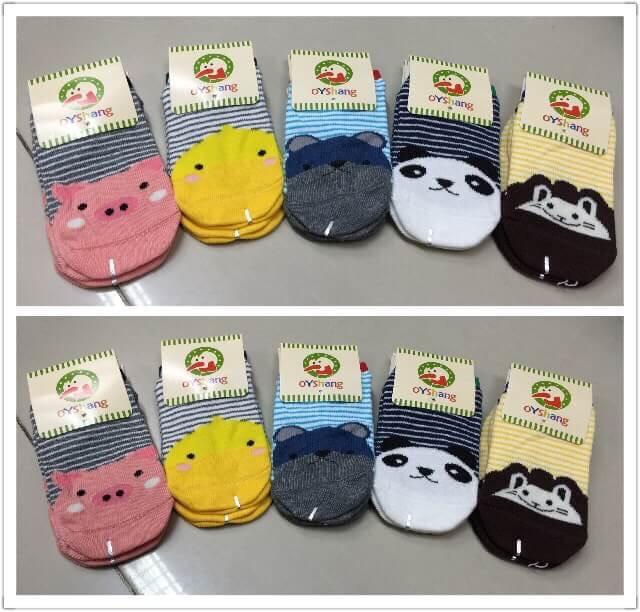 U042**พร้อมส่ง** (ปลีก+ส่ง) ถุงเท้าเด็กหญิง+ชาย วัย 3-12 เดือนและ 1-2 ขวบ (ขนาด 12-14 และ 14-16 cm.) มีกันลื่น เนื้อดี งานนำเข้า ( Made in China)