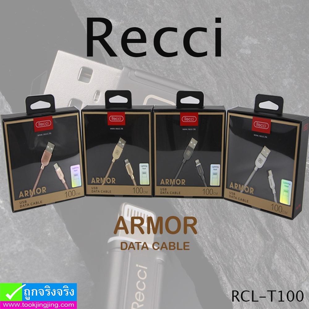 สายชาร์จ iPhone 5,6,7 Recci RCL-T100 ราคา 230 บาท ปกติ 780 บาท