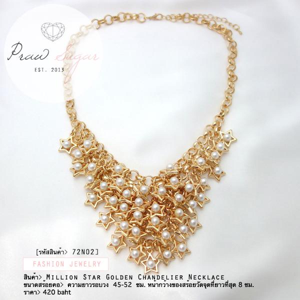 Million Star Golden Chandelier Necklace