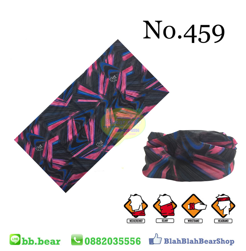 ผ้าบัฟ - 459