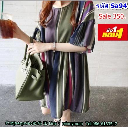 #โปรซื้อ1แถม1 ด่วนเลยจร้า #เสื้อคลุมท้องแฟชั่น ผ้าชีฟองลายทาง แขนสั้น เนื้อผ้าเย็นใส่สบายไม่ร้อนคะ