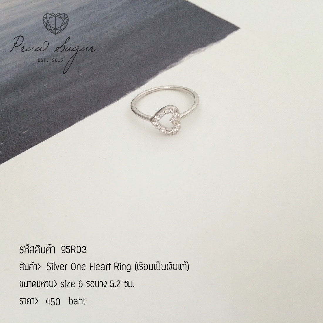 Silver One Heart Ring
