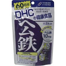 60 วัน - DHC Hemu Tetsu ธาตุเหล็ก ช่วยบำรุงเลือดผิวอมชมพูจากภายใน หรือจะทานช่วงมีประจำเดือนก็ดีค่ะ ทำให้ผิวพรรณเปล่งปลั่งร่างกายสามารถดูดซึมได้ดีกว่าถึง 5-10 เท่า สำหรับสตรีมีรอบเดือน โลหิตจาง มีเลือดน้อย ผิวพรรณไม่สดใส หน้ามืดเป็นประจำ