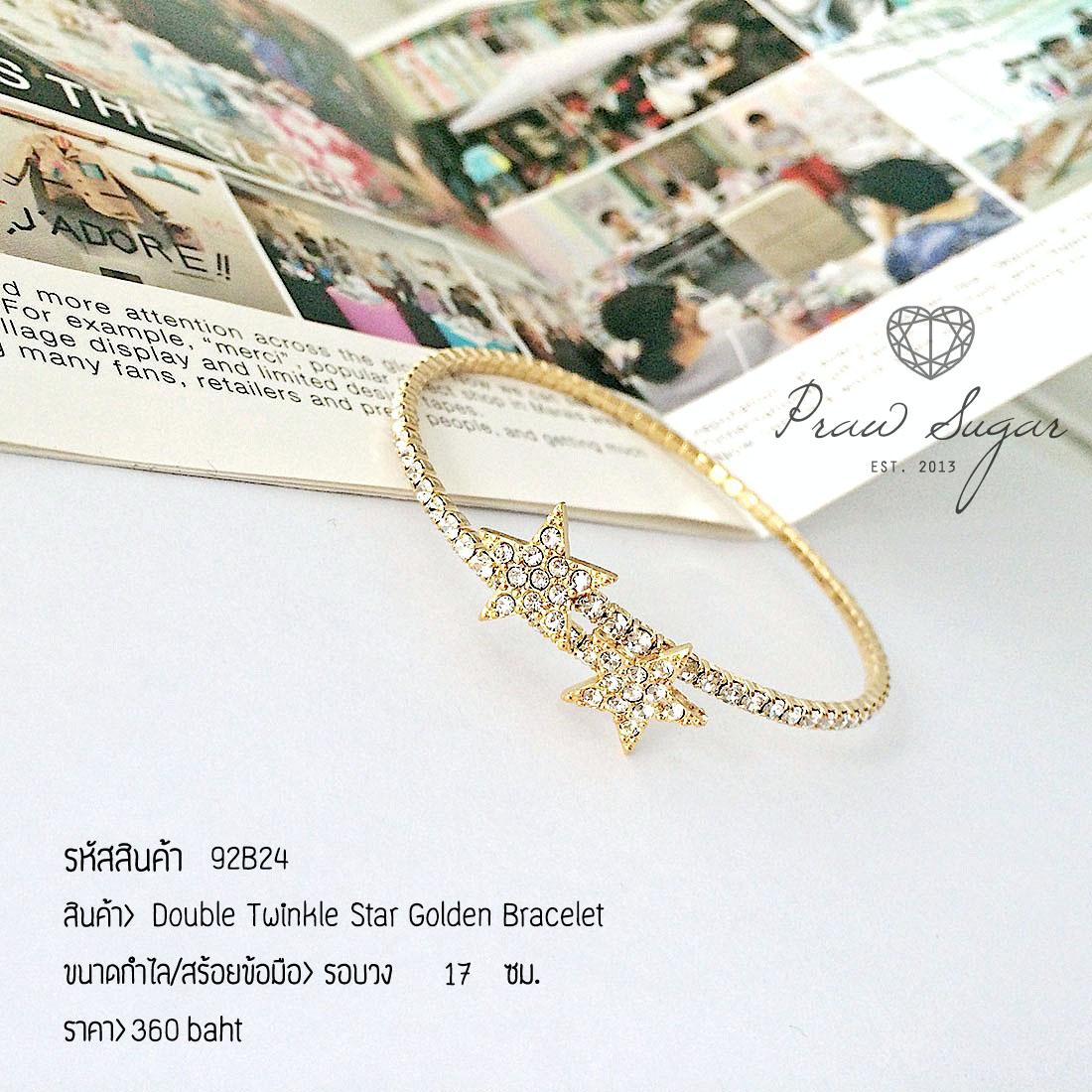 Double Twinkle Star Golden Bracelet