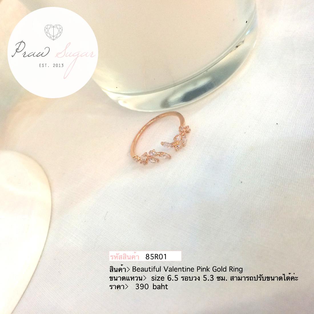 Beautiful Valentine Pink Gold Ring