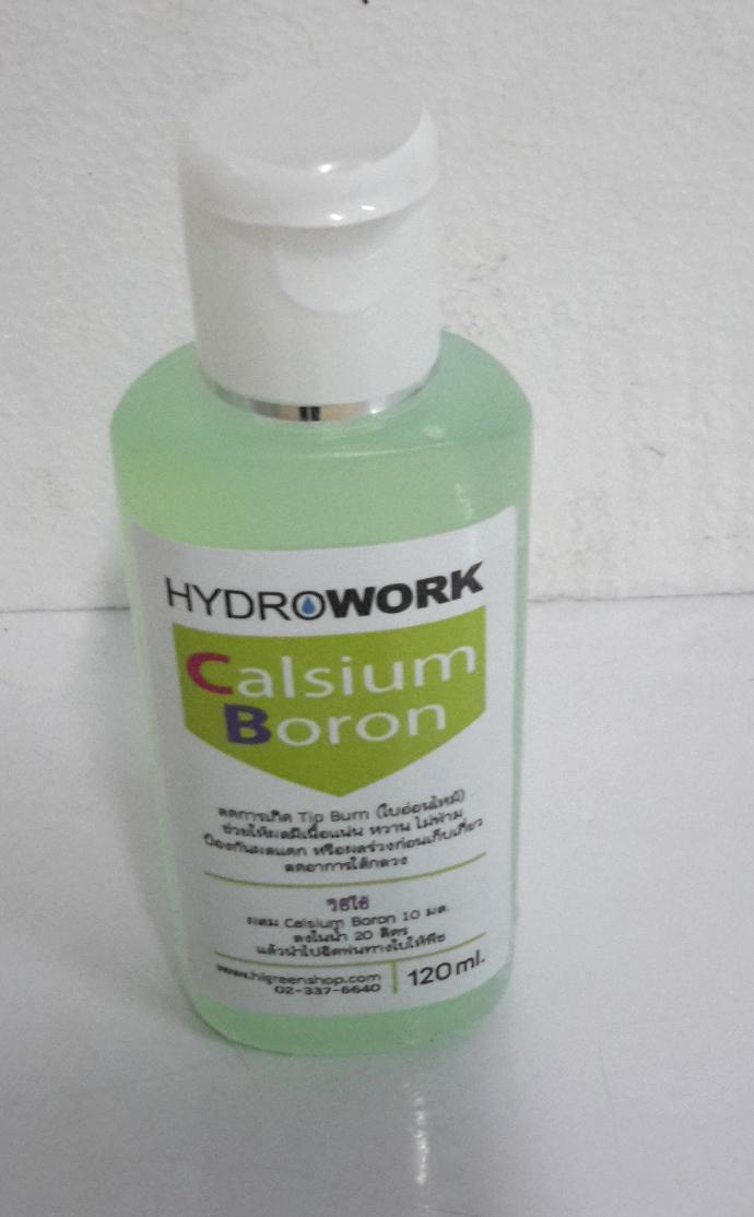 แคลเซียมโบรอน ขนาด 120 CC.
