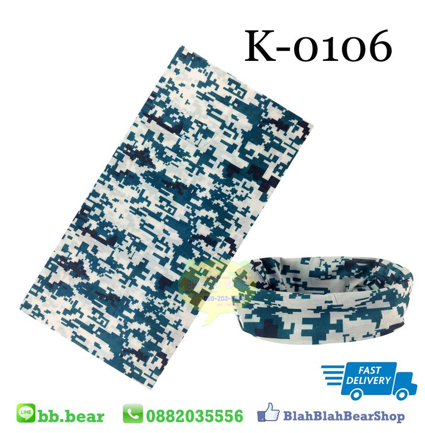 ผ้าบัฟ - K0106