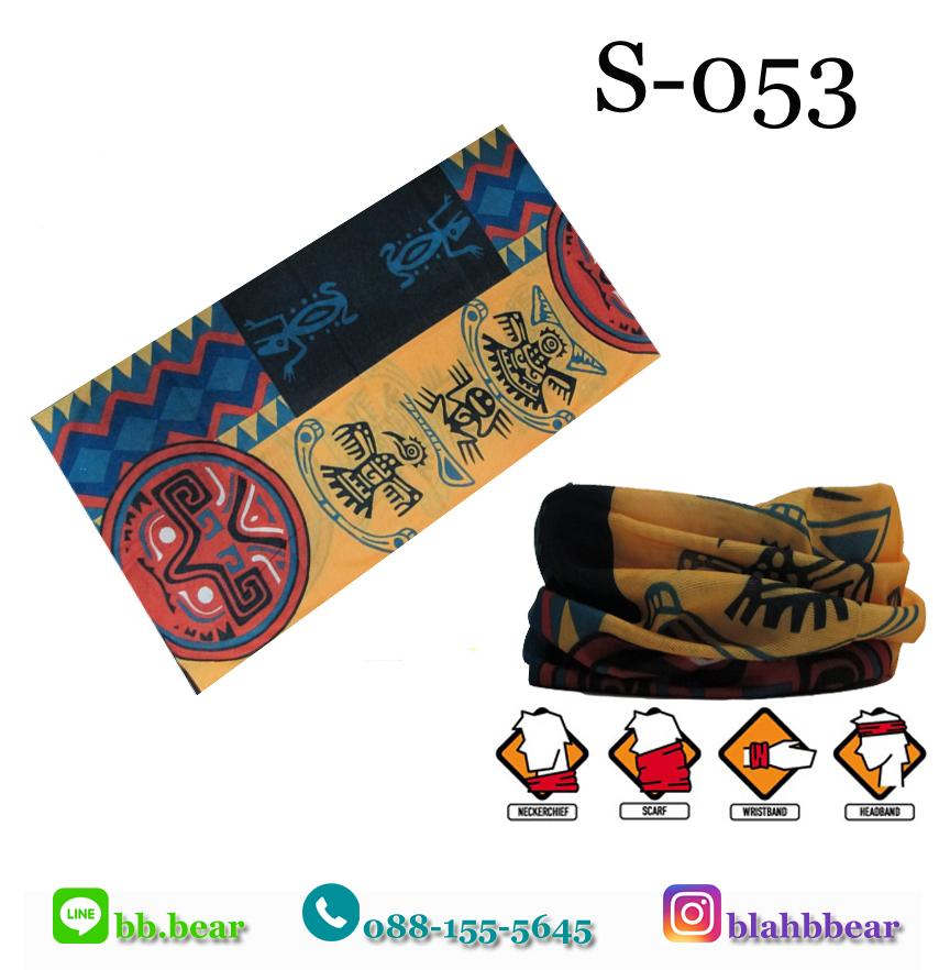 ผ้าบัฟ S-0053