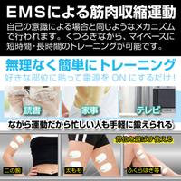 EMS Fitness Machine Pad เครื่องสลายไขมันเซลูไลท์ เปลี่ยนไขมันให้เป็นกล้ามเนื้อ แปะตรงไหนลดตรงนั้นพกพาสะดวก ใช้ได้ทุกส่วนของร่างกาย ปรับระดับแรงสั่นสะเทือนได้ด้วยตัวเองจากญี่ปุ่น
