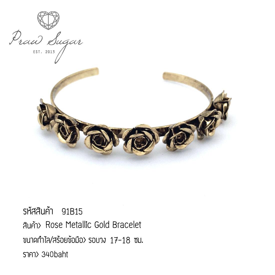 Rose Metallic Gold Bracelet