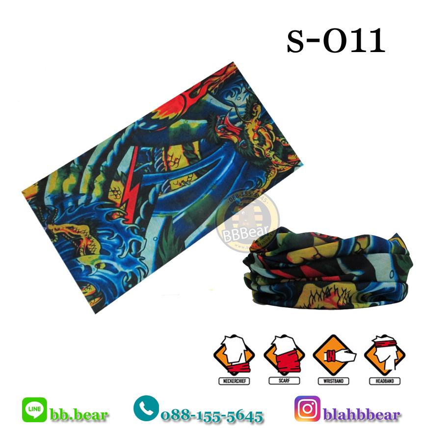 ผ้าบัฟ S-0011