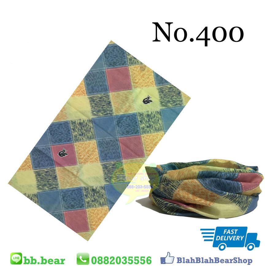 ผ้าบัฟ - 400