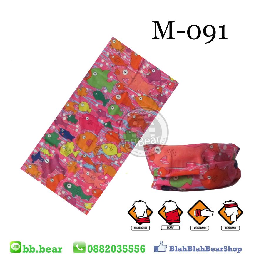 ผ้าบัฟ - M-091