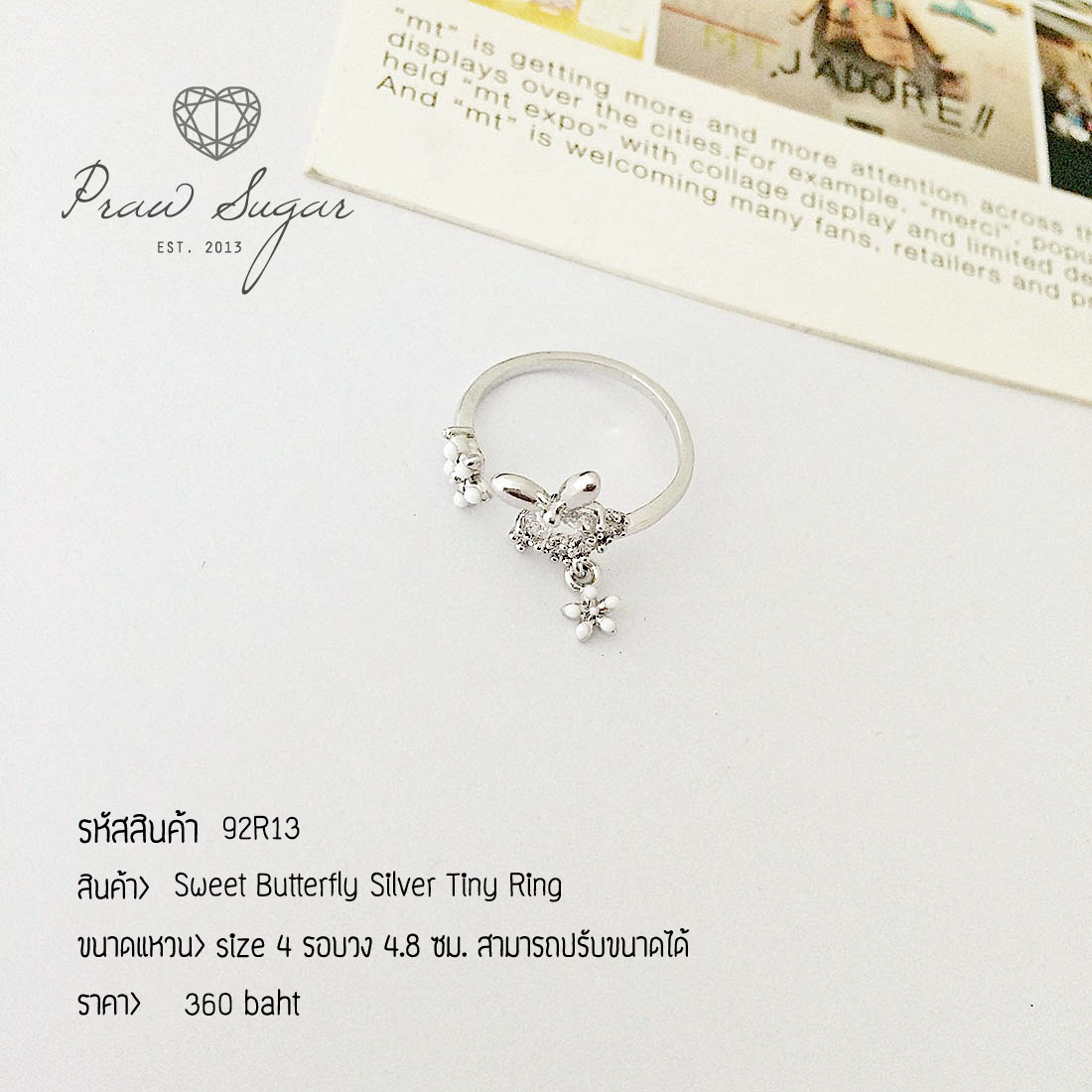 Sweet Butterfly Silver Tiny Ring