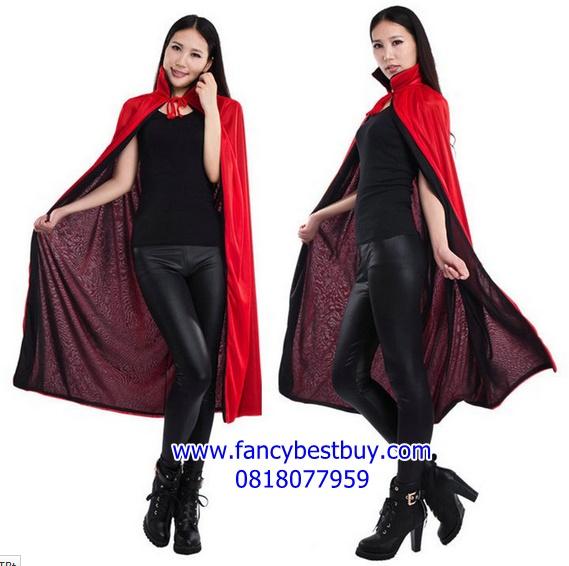 ผ้าคลุมโจรสลัด หรือผ้าคลุมแฟนซี ใช้ได้ 2 หน้า สีแดงและสีดำ เนื้อผ้านิ่ม ยาว 120 ซม.