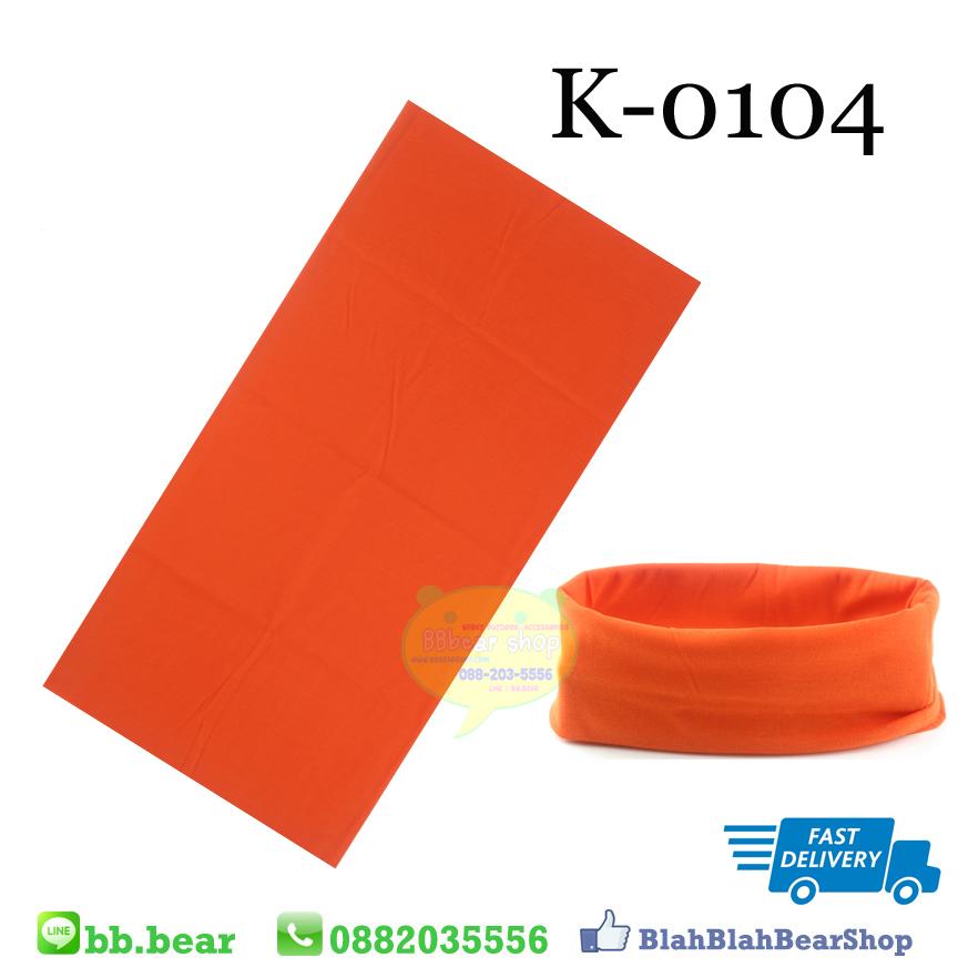 ผ้าบัฟ - K0104