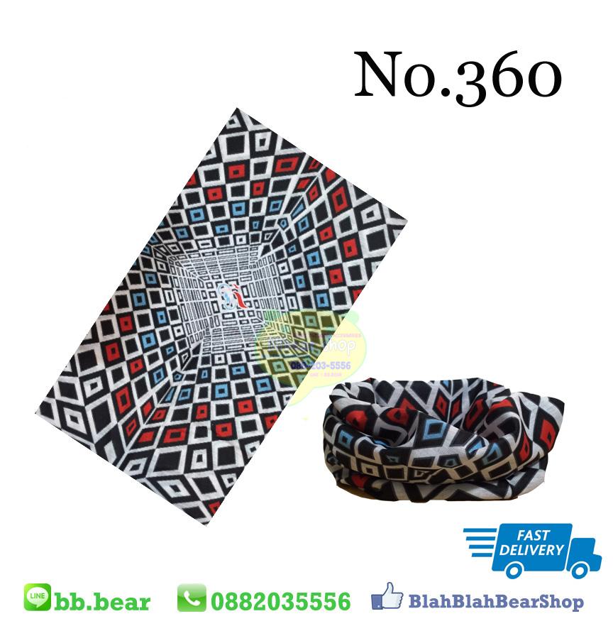 ผ้าบัฟ - 360