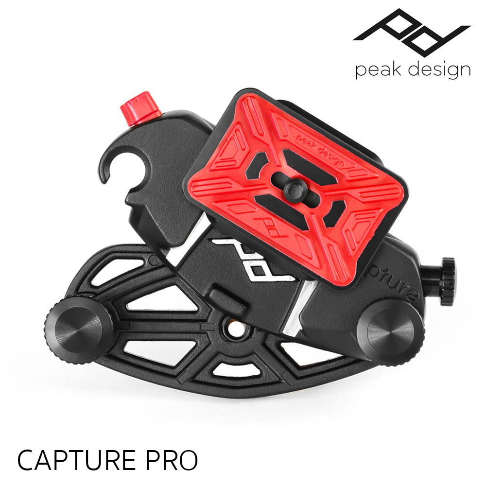 Peak Design CAPTURE PRO V2