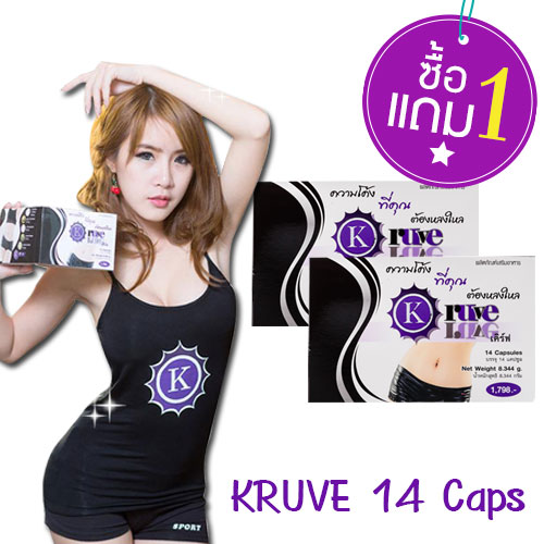 http://www.shopat7.com/food-supplement/diet-weight-loss/kruve-14s-buy1-free1.html