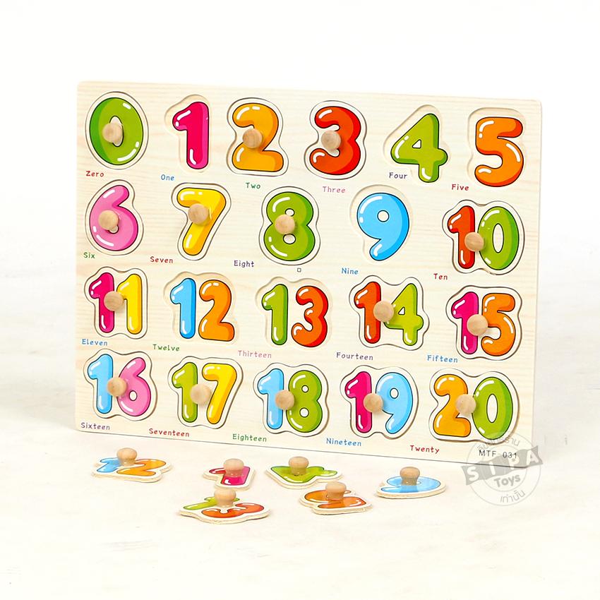 จิ๊กซอว์ไม้สอนตัวเลข 1 - 20หมุดไม้..พร้อมคำศัพท์