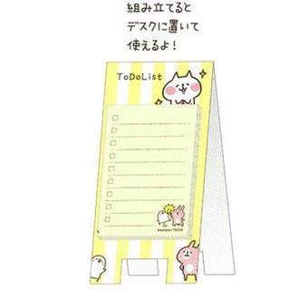 กระดาษเมโม Kanahei สีเหลือง