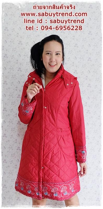 ca-2787 เสื้อโค้ทกันหนาวผ้าร่มสีแดง รอบอก37