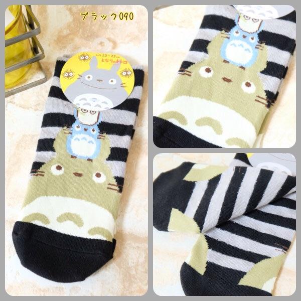 ถุงเท้า My Neighbor Totoro ขนาด 23-25 ซม.