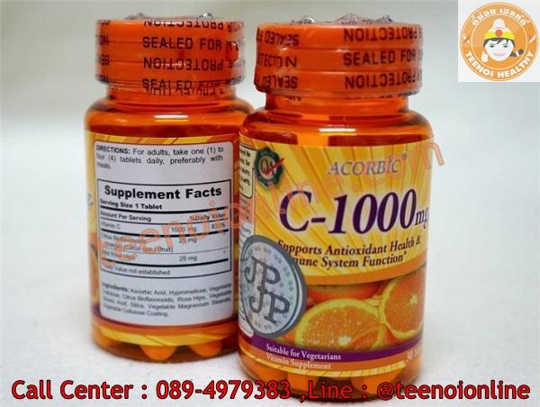Vitamin C Acorbic C-1000 mg วิตามินซี อคอร์บิค